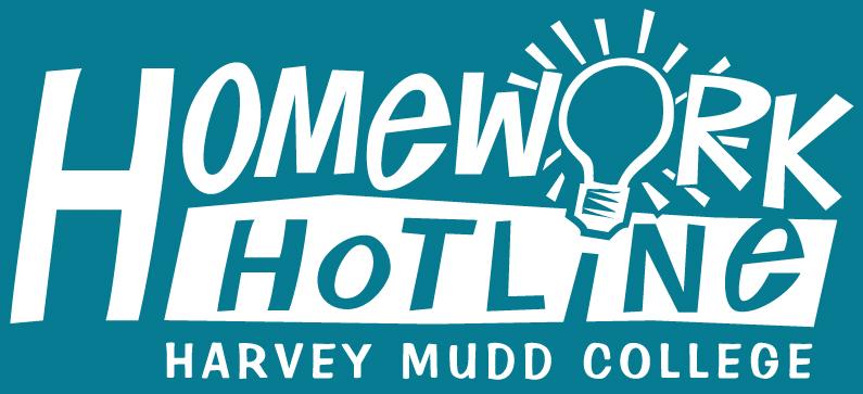 harvey mudd homework hotline