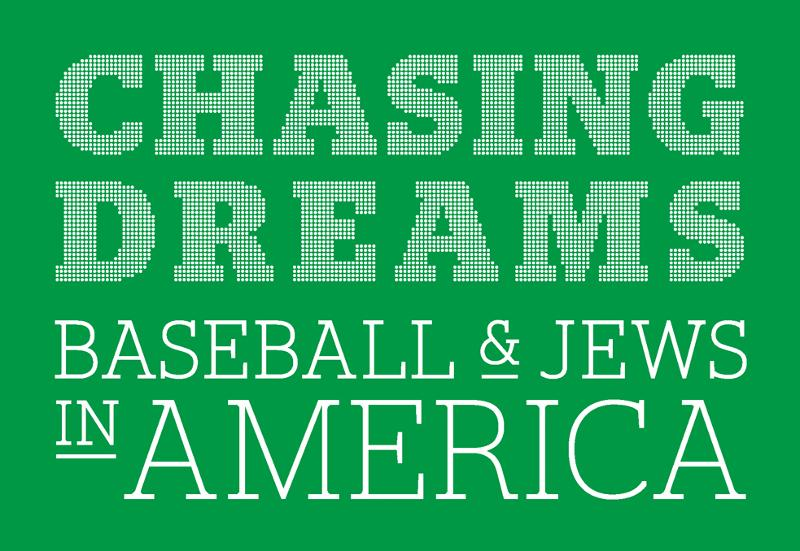 Chasing Dreams logo