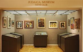 Judaica Museum, TBS
