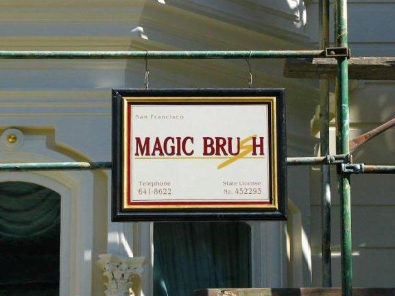 Magic Brush sign