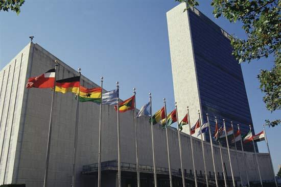 UN Headquarters NYC