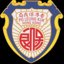 po-leung-logo