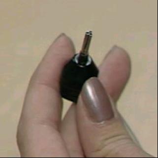 Probe nozzle