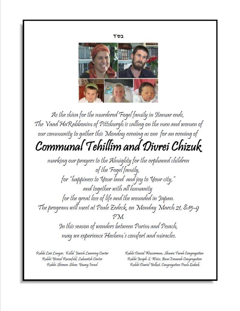 Communal Tehillim Flyer