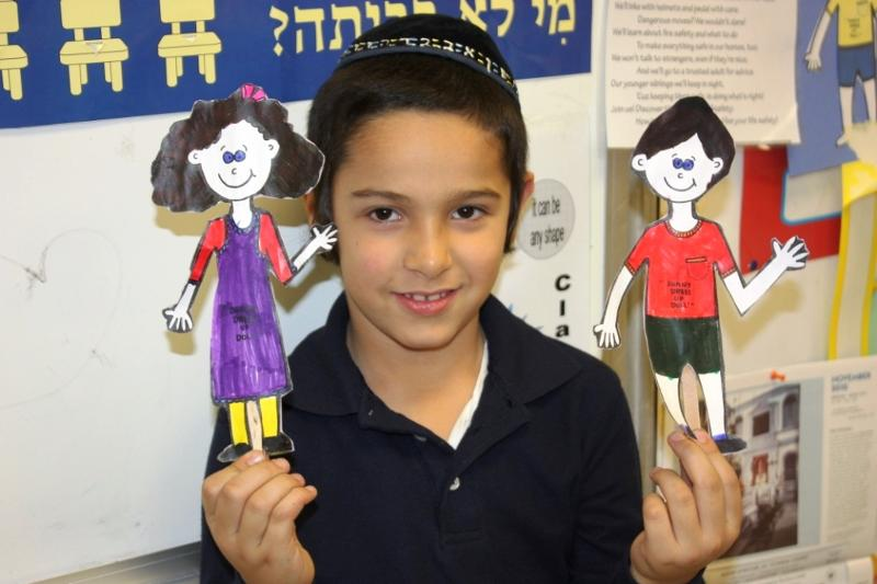 Puppets in Hebrew
