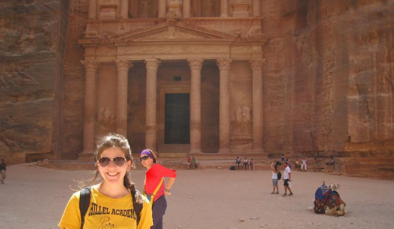 Jill Joshowitz in Petra