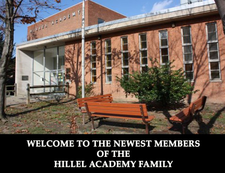 General Welcome to Hillel