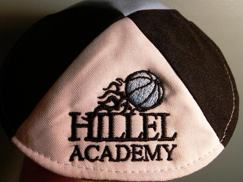 Hillel Academy Yarmulke
