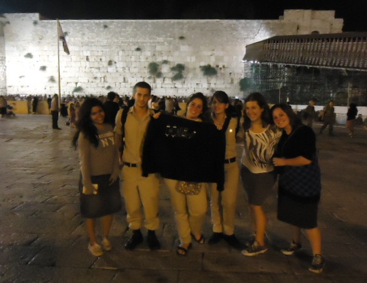Sossie, Liora, and Shayna in Israel