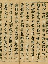 han dynasty essay Han dynasty china and the roman empire: a comparison essay, buy custom han dynasty china and the roman empire: a comparison essay paper cheap, han dynasty china and the roman empire: a comparison essay paper sample, han dynasty china and the roman empire: a comparison essay sample service online.