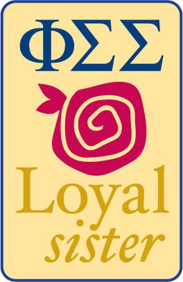 Sister Loyalty Program