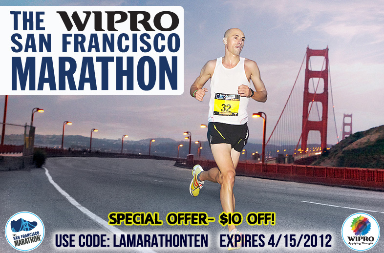 SF Marathon Coupon