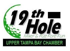 Indoor Golf Logo