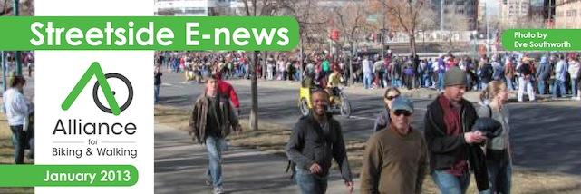 Streetside header Jan 2013