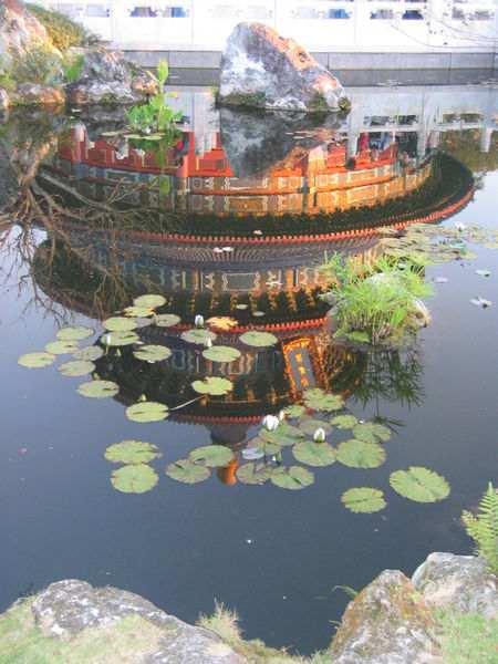 Reflect Pool