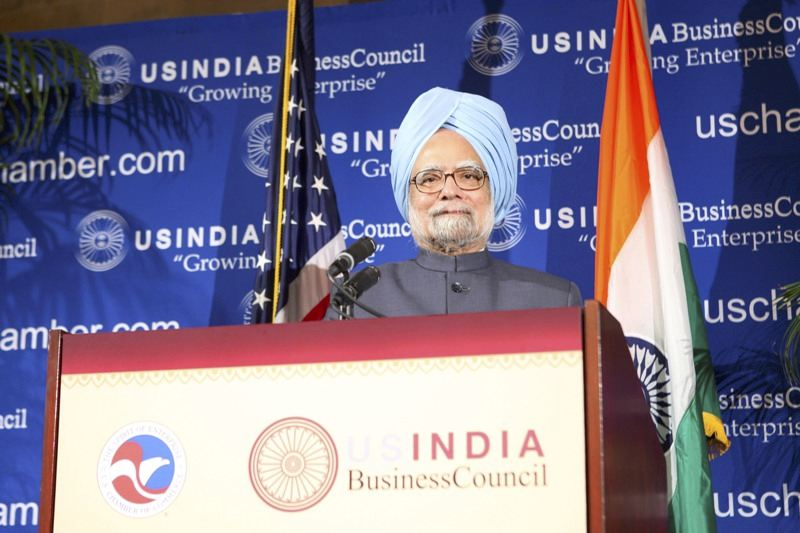 PM Speaking at USIBC