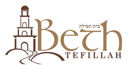 Congregation Beth Tefillah