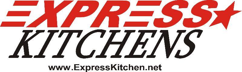 ExpressKitchen Logo