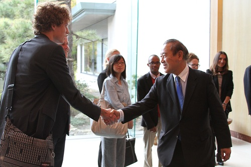 Japanese Ambassador's Residence