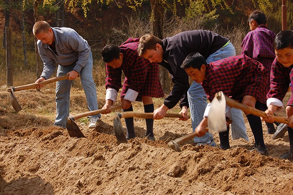 Blyth Bhutan Volunteers