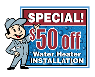Water Heater Coupon Image