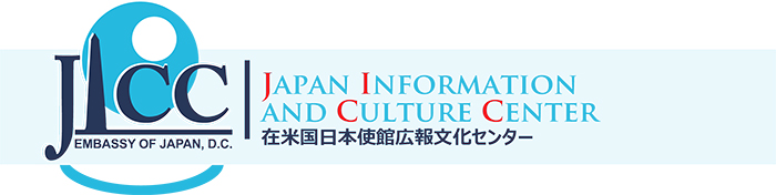 JICC logo
