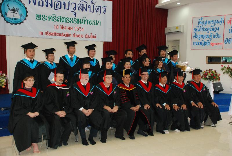 graduation '11