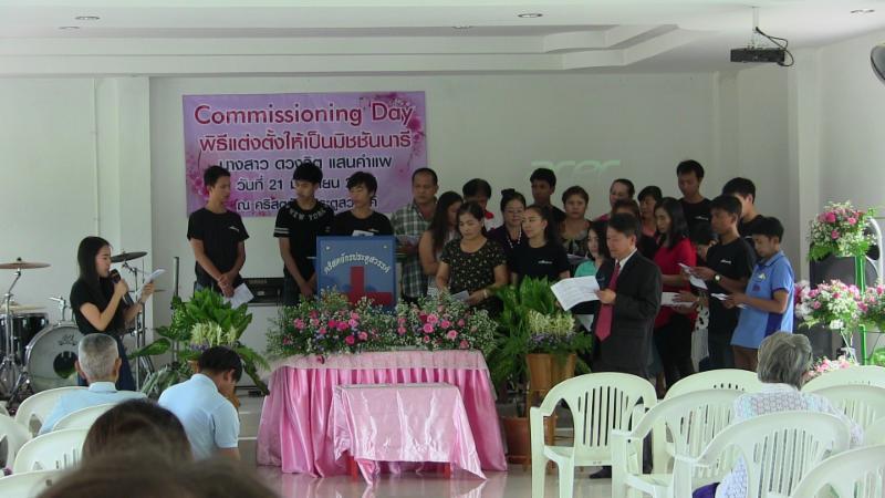 Jit commissioning1
