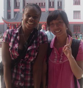 Gateway - Student Trip To China