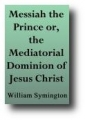 Messiah-the-Prince-William-Symington.jpg