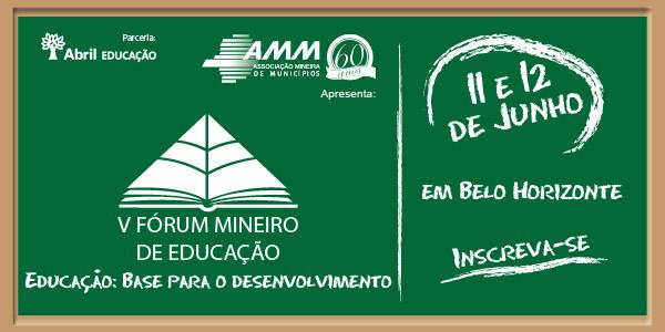 V Fórum Mineiro de Educação