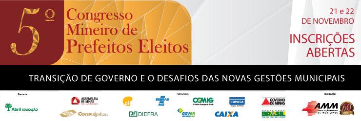 5º Congresso Mineiro de Prefeitos Eleitos