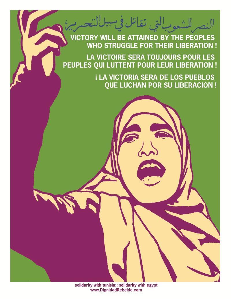 Egypt/Tunisia Poster