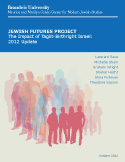 Jewish Futures Report 2012 Cover