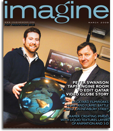 qatar engine room magic planet video