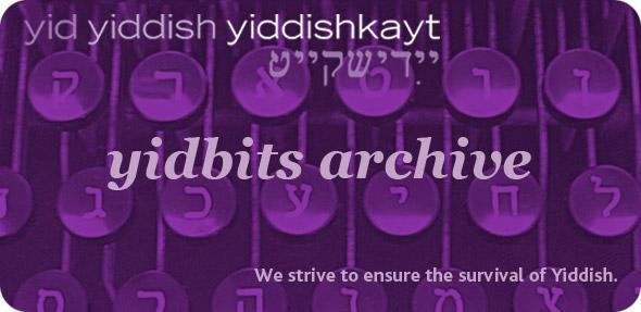 Yidbits Archive