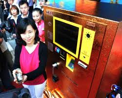 Chinese gold dispensers