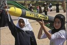 child-palestine