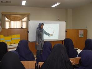 Iran Photo 1