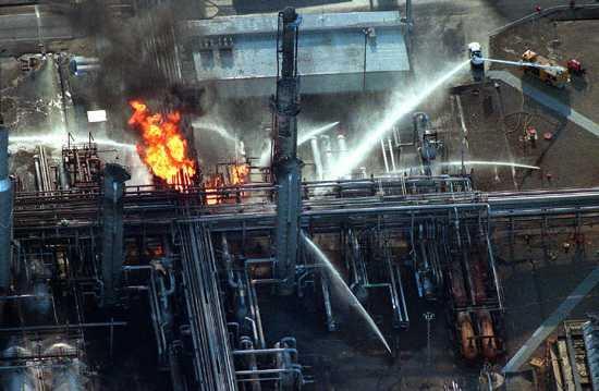Longford Esso Gas Explosion 1998