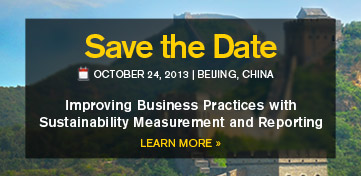 china-event