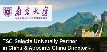 nanjing-partnership
