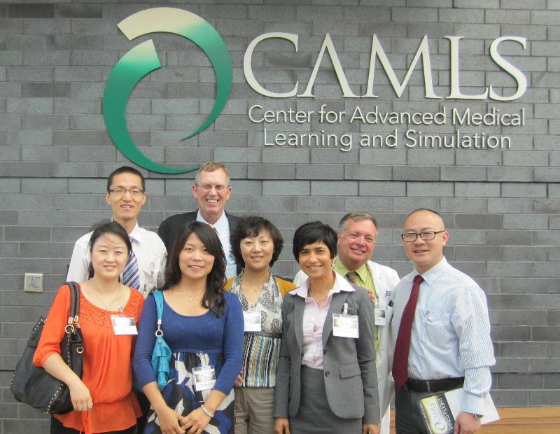 camls 2012