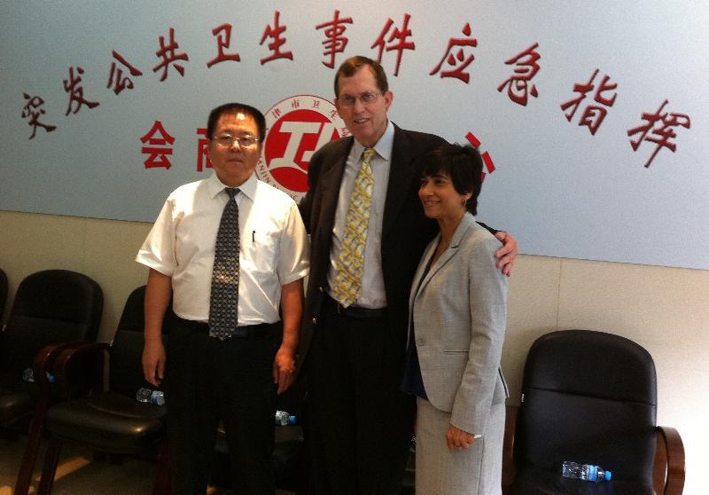 Tianjin Health Dept