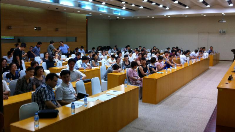 lecture Tianjin Health Dept