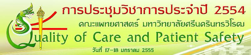 Thailand Conference Jan 2012