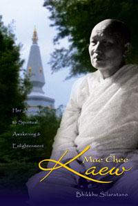 Mae-chee Kaew