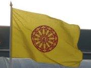 Buddhist flag 2