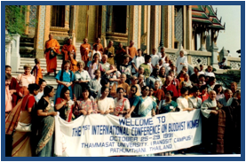 1st International Conference 1991
