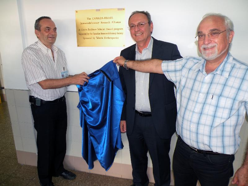 Israel plaque presentation